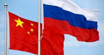 Rusya, Çinli vatandaşların ülkeye girişini yasaklıyor